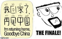 Uploads 2f1530757958833 8gv6flm6mkt 6820a3d09cd718525022ec581bfaf371 2fparty goodbye china.jpg?ixlib=rails 2.1