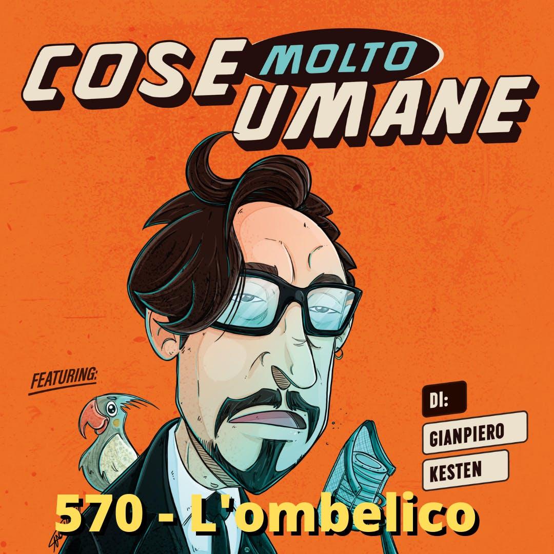 570 - L'ombelico