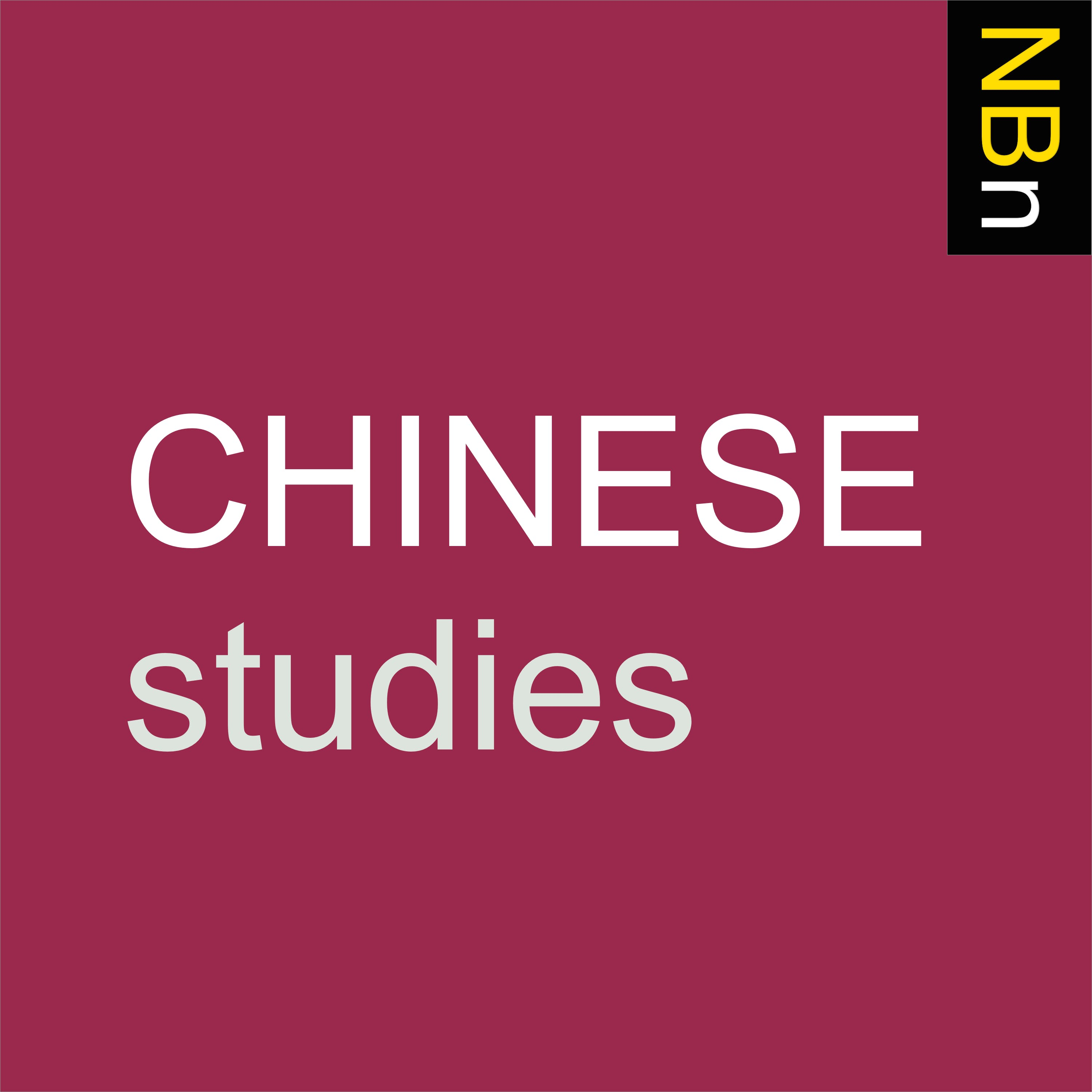 Premium Ad-Free: New Books in Chinese Studies podcast tile