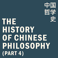 Chinese philosophy part 4.png?ixlib=rails 2.1