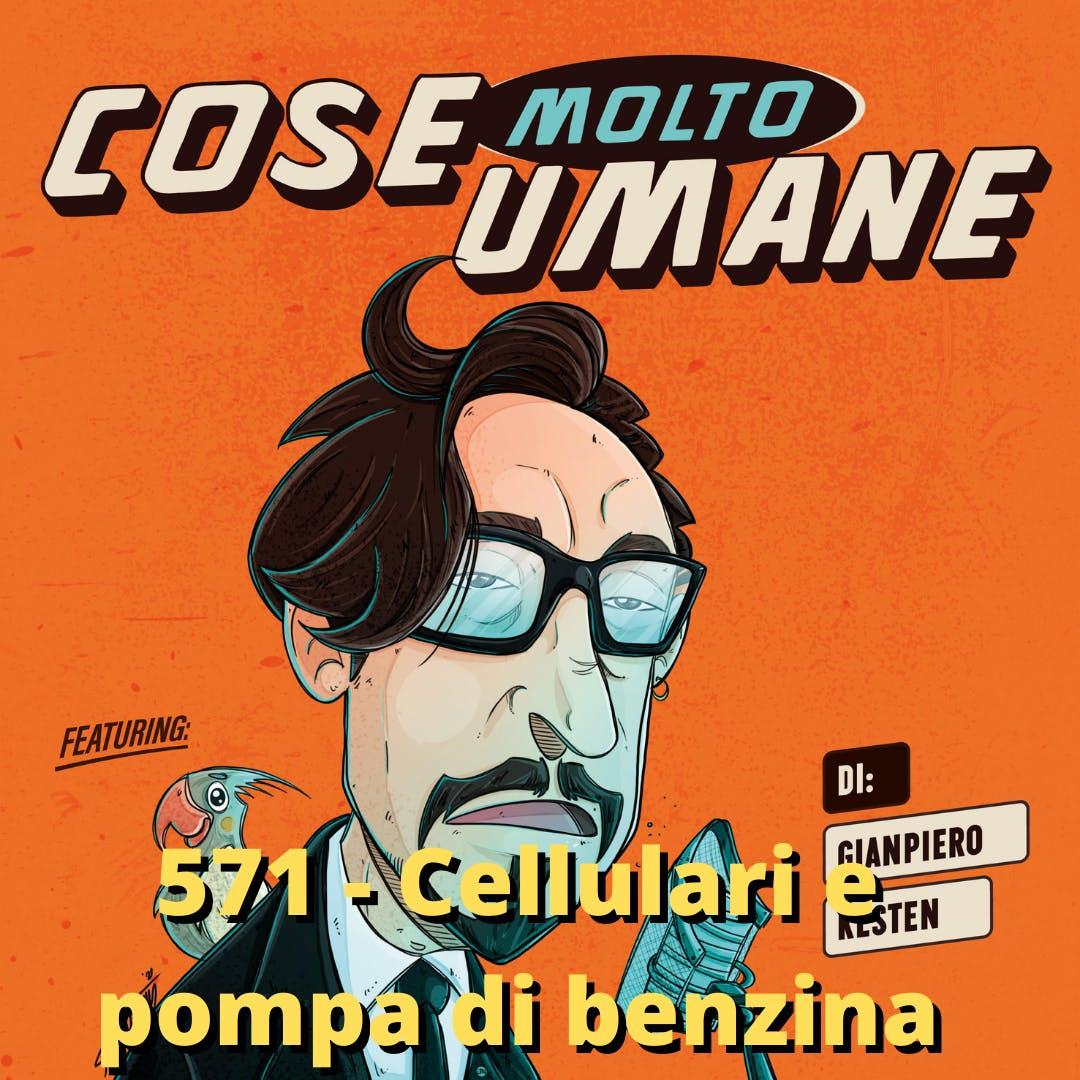 571 - Cellulari e pompa di benzina