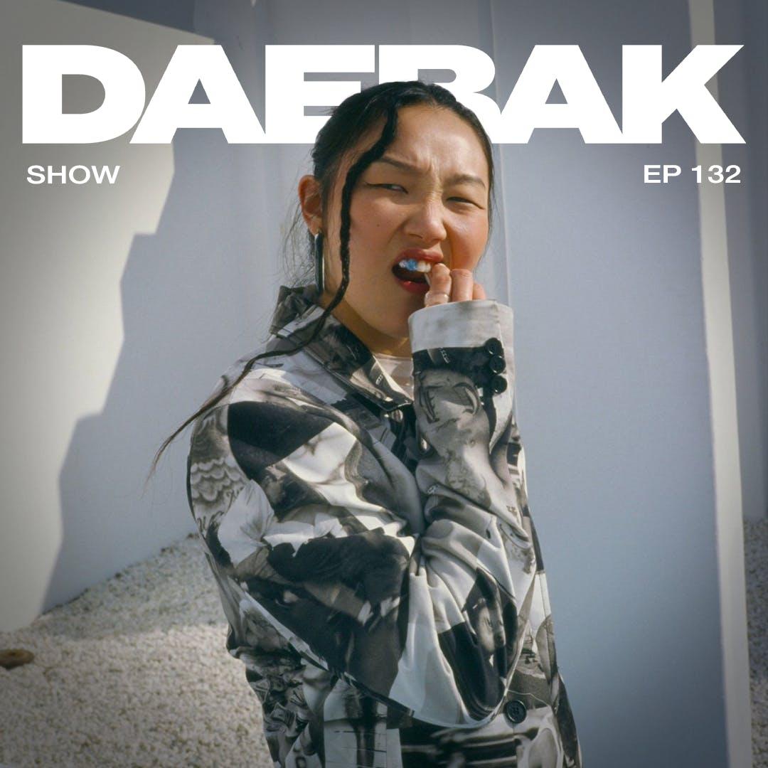 Ep. #132 | Catching Up: Audrey Nuna