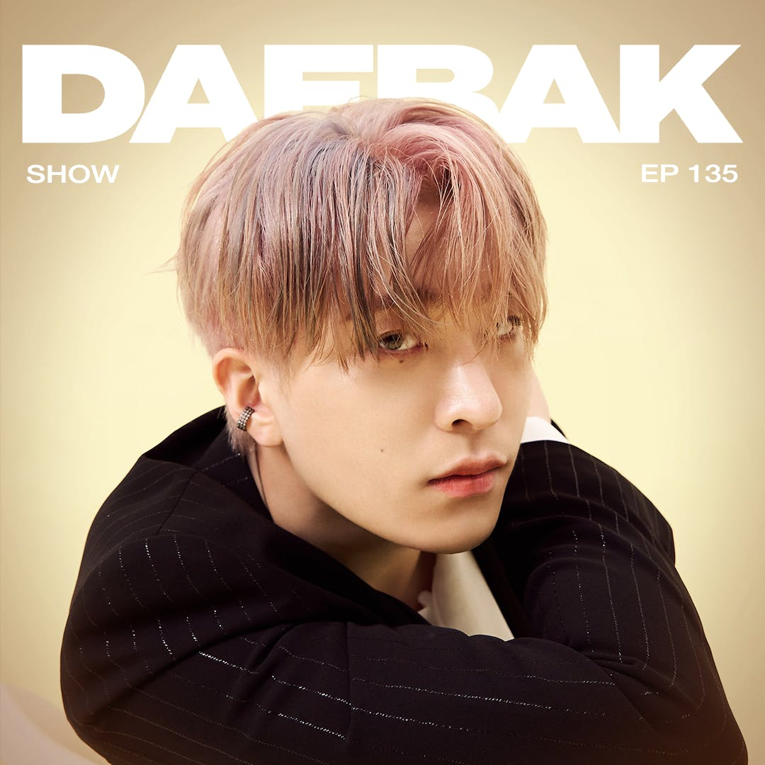 Ep. #135 | Catching Up: Youngjae of GOT7