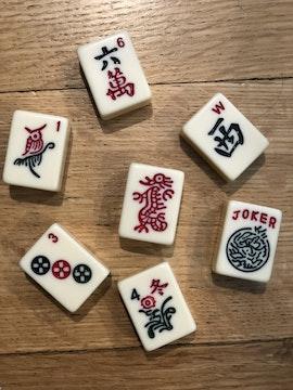 Ep. 166:  Remember The Mah Jongg Card