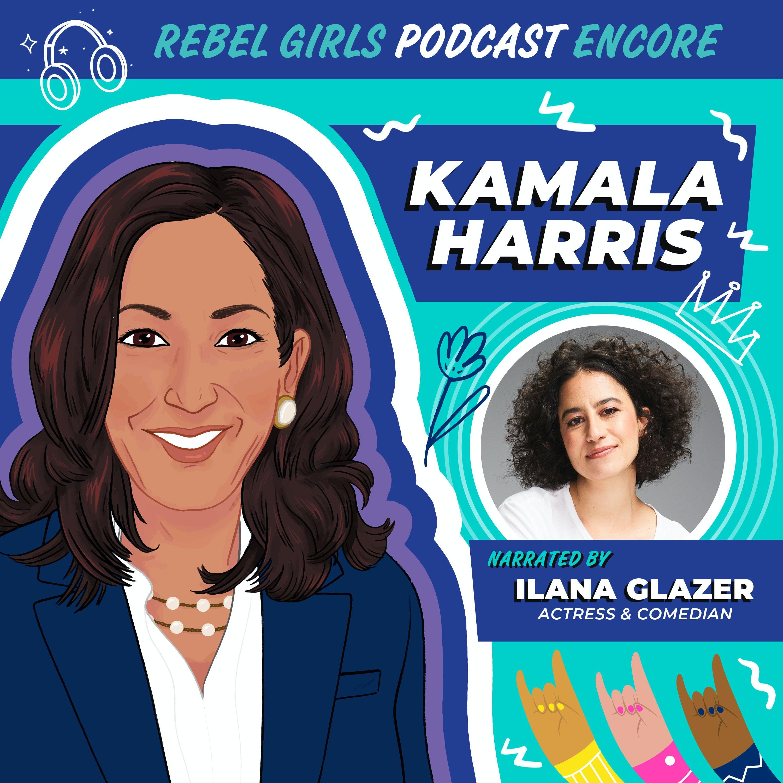 Kamala Harris Read by Ilana Glazer